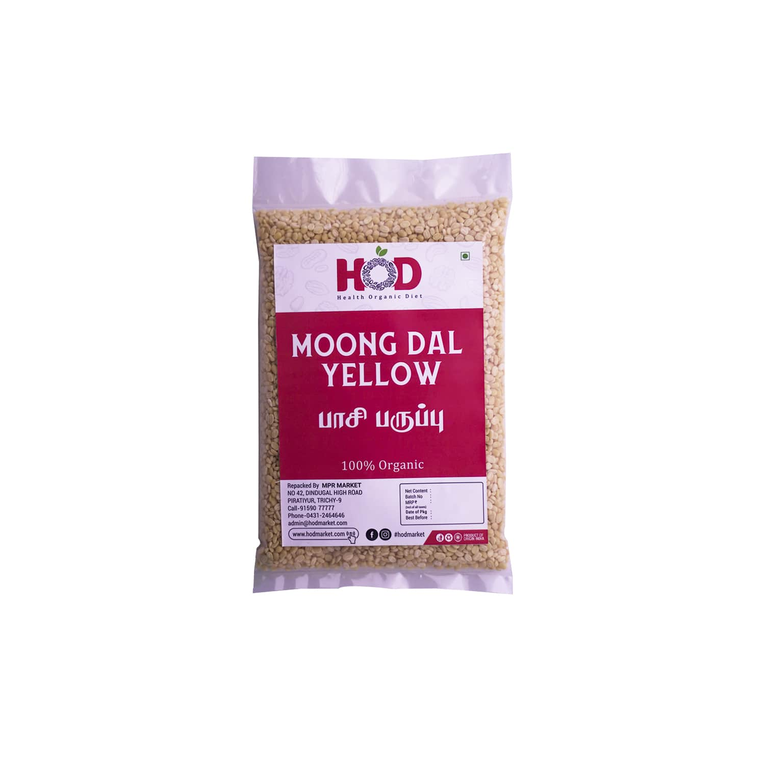 HOD- MOONG DAL YELLOW/PASI PARUPU 500G