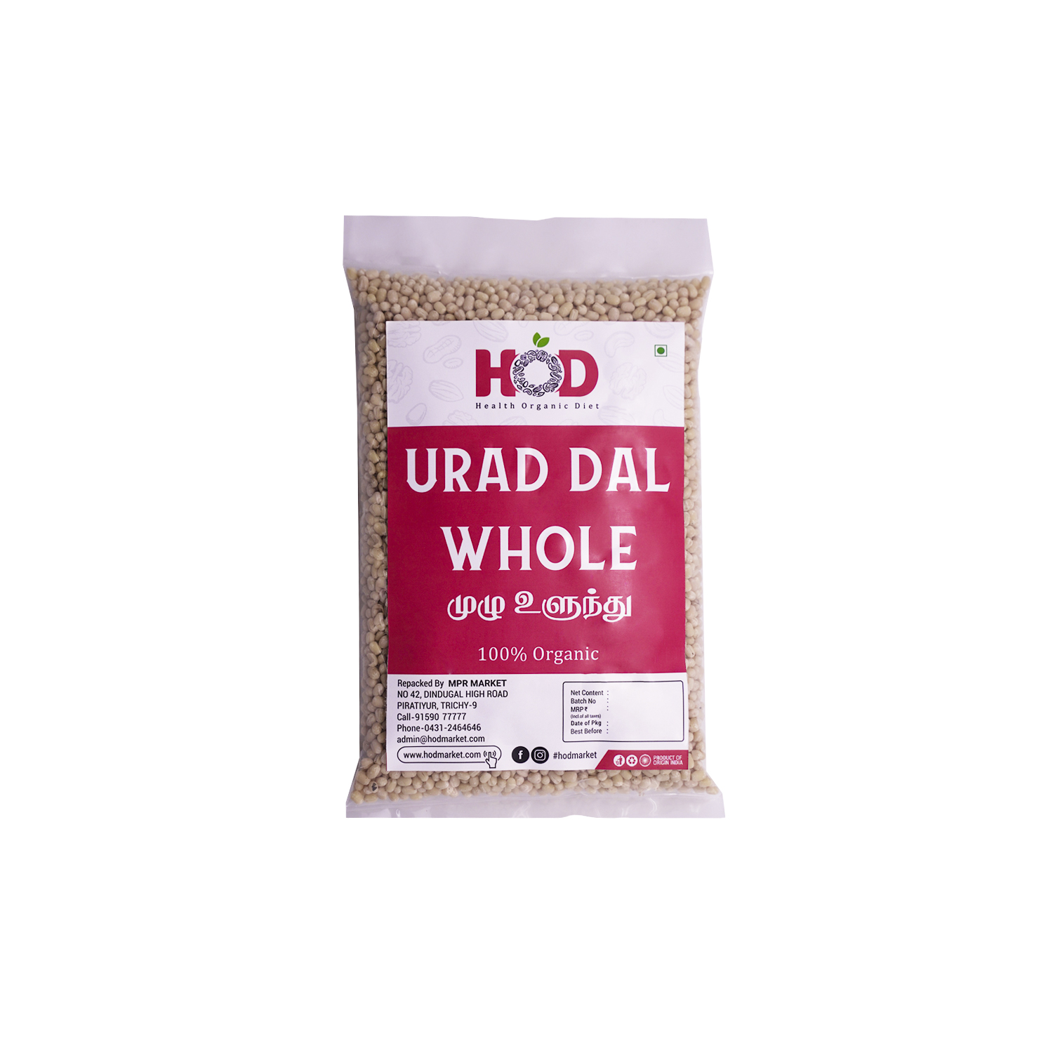 HOD- URAD DAL WHOLE/MULU ULUNDU 500G