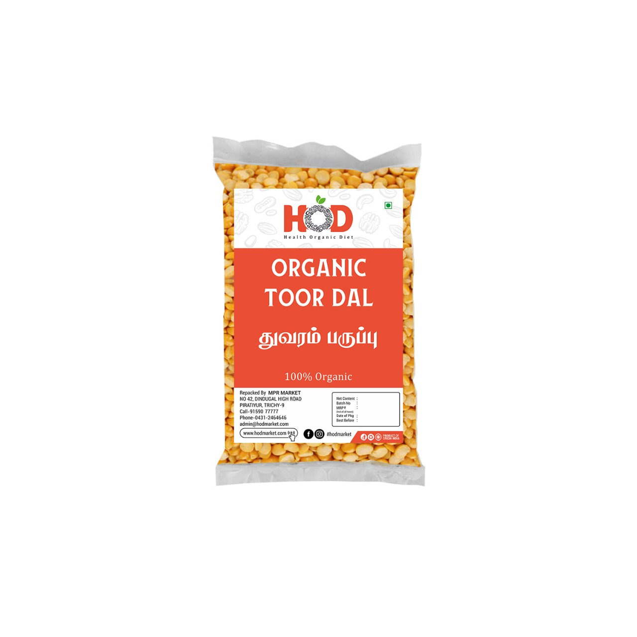 HOD- TOOR DAL/THOOVARAM PARUPU 500G