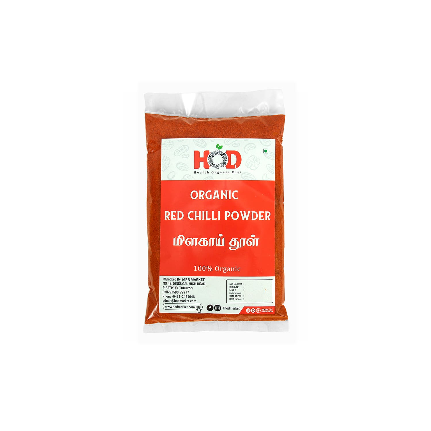 HOD- RED CHILLI POWDER/MILAGAI THOOL 100G